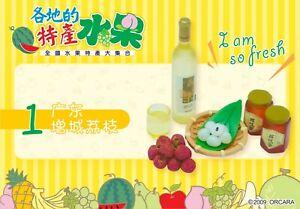 Orcara Dollhouse Speciality Fruits Miniature Set re-ment size RARE No.01