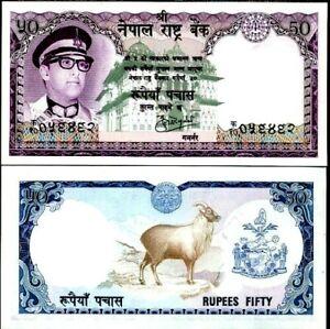 NEPAL 50 Rupees P-25 1974 King Birendra UNC Goat Wild Animal Everest MONEY NOTE