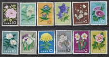 FLOWERS:JAPAN1961 Japanese Flowers set  SG845-56 MNH