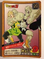 Dragon ball Z Super battle Power Level 344