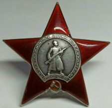 USSR Original Russian Combat Soviet Order of The Red Star Medal Silver № 304979