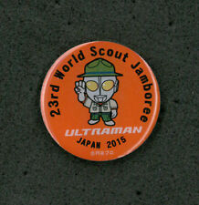 2015 World Scout Jamboree OFFICIAL SCOUTS SOUVENIR ULTRAMAN PIN PATCH (RED)