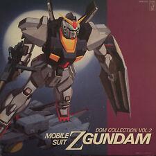 LISTEN Z GUNDAM BGM VOL.2 SHIGEAKI SAEGUSA OST DRUM BREAKS K25G-7250 LP VINYL EX