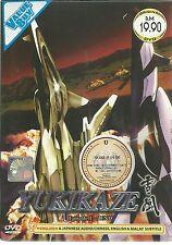 DVD Yukikaze ( Episode 1 - 5End)