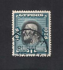 CYPRUS OLYMPIA G.R RURAL POSTAL SERVICE POSTMARK CANCEL ON KGV 1928 1 PI STAMP