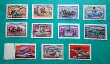STAMP USSR Russia MNH OG 1958 CENTENARY of the RUSSIAN POSTAGE STAMP Full Set.