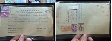 Singapore 30c + 5c on Document, 3 Sarawak stamps on back (38bel)