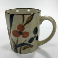 Vintage Geometric Sides Coffee Mug Orange Flowers Blue Leaf Cup Japan Pottery