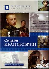 SOLDAT IVAN BROVKIN RUSSIAN COMEDY BRAND NEW DVD PAL