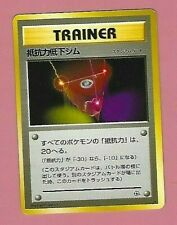 POCKET MONSTERS JAPANESE CARD FREE SHIPPING
