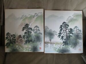 Vintage Japanese Landscape Watercolor Painting Signed by Artist