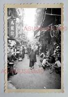 CENTRAL MARKET STREET ROAD SIGN BOY WOMEN Vintage HONG KONG Photo 23190 香港旧照片