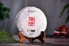 357g yunnan Menghai puer tea Chinese shupu tea old tree ferment ripe tea shilai
