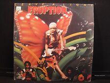 Eruption Leave A Light Music-Box SMB 40056 Vinyl LP Album (Greece) w/ Poster