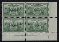 Canada Sc #EO1 (1950) 10c Special Delivery OHMS Plate 1 Inscription Block VF NH