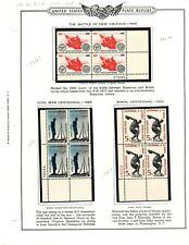 US plate  blocks 1261,62,63,64,64,1270,71,74,75