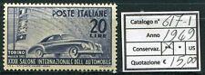 1950 32° Salone dell'Automobile di Torino - 1 valore NUOVO MNH Repubblica 617