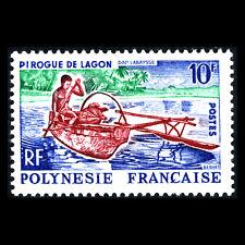 French Polynesia 1966 - Ships - Sc 217 MNH