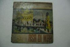 ASA DI WAR 2 LP GURMUKHI BHAI SURJAN SINGH RAGI 1964 RARE LP PUNJABI SIKH vg
