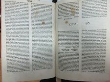 Judaica Antique Hebrew Post Incunabula RABBEINU BACHAYA Pesaro 1517, Very Rare.