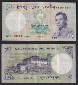 Bhutan 1 ngultrum 2013 BB/VF  C-08