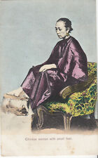 1910s Postcard Printed In Hong Kong Chinese Woman with Small Feet 99p Start!