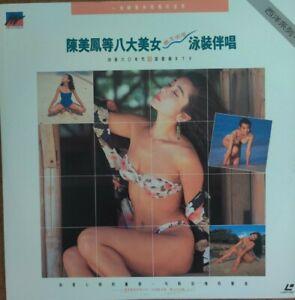 KTV Romance Karaoke Laserdisc MV-009 MELOVISION