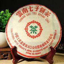2005 357g CNNP Zhong Cha Yunnan puer Pu'er Puerh Pu-erh Cake Ripe Cooked Tea