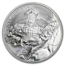 2018 New 1 oz Silver 999 Chiwoo Cheonwang South Korea