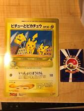 POKEMON JAPANESE  POCKET MONSTERS JUMBO 2000 COROCORO PIKACHU & PICHU