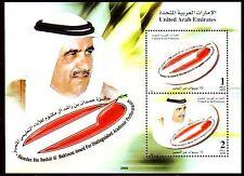 UAE 2008 ** Bl.39 Scheich Hamdan bin Raschid Al Maktum
