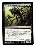 Phyrexian Obliterator - JAPANESE ASIAN - New Phyrexia - MTG Magic