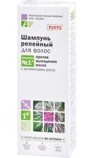 Bh Intensive Hair Therapy Burdock SHAMPOO Anti Hair Loss 200ml Elfa Pharm (Rus)