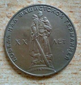 1 Rubel Münze udssr