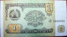 Tajikistan 1 Ruble 1994 Banknote Tajikistani Tajik Rare Paper Money P-1 UNC