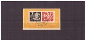 (NV26) DDR Block 7,  Deutsche Briefmarkenausstellung DEBRIA gest. Berlin 1951