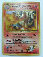 Pokemon Card Japanese Rare Holo blaine's charizard Gym Challenge