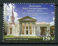 Armenia Churches Stamps 2020 MNH St Gregory Illuminator Church Singapore 1v Set