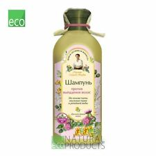 Grandma Agafia's Recipies Natural Against Hair Loss Shampoo 350ml
