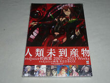 NEW SEALED REDBOX REDJUICE 2007-2013 WORKS ART BOOK GUILTY CROWN BEATLESS ANIME