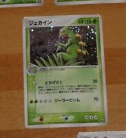 POKEMON JAPANESE RARE CARD HOLO CARTE 003/055 Sceptile junko MADE IN JAPAN **