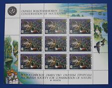 Russia (RD03) 1991 Conservation of Waterfowl Stamp Sheet (MNH)