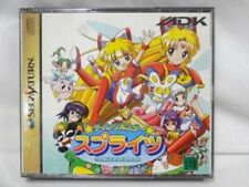 Sega Saturn Twinkle Star Sprites Japan SS