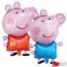 Peppa Wutz Ballons - Helium & Luftballon Kindergeburtstag Schorsch Pig Party