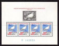 Czechoslovakia - 1983 Peace / Dove / Picasso - Mi. Bl. 54 MNH
