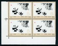 China 1973 Panda Bears 8 Fen N59 Scott 1109 MNH Block K389 ⭐⭐⭐⭐⭐⭐
