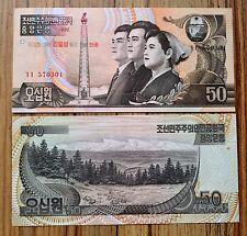KOREA 50 WON 2007 COMMEMORATIVE OVERPRINT BANKNOTE UNC CURRENCY SOCIALISM