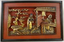 """Vintage Chinese carved panel, Garden Scene. Qing dyn. 10 ¾"""" x 7""""."""