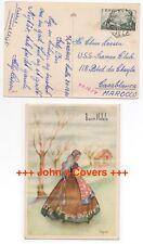 1954 SPAIN Cover SEVILLE to CASABLANCA MOROCCO Postcard SG1015