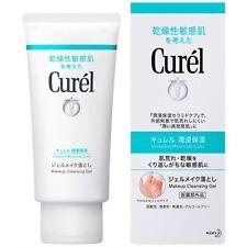 Curel Makeup Remover Cleansing Gel Intensive Moisture Care Japan 130g